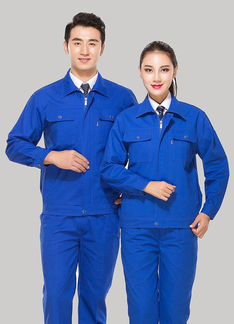 全棉纱卡蓝色拉链式乐动体育官网长袖套装GZ-8020