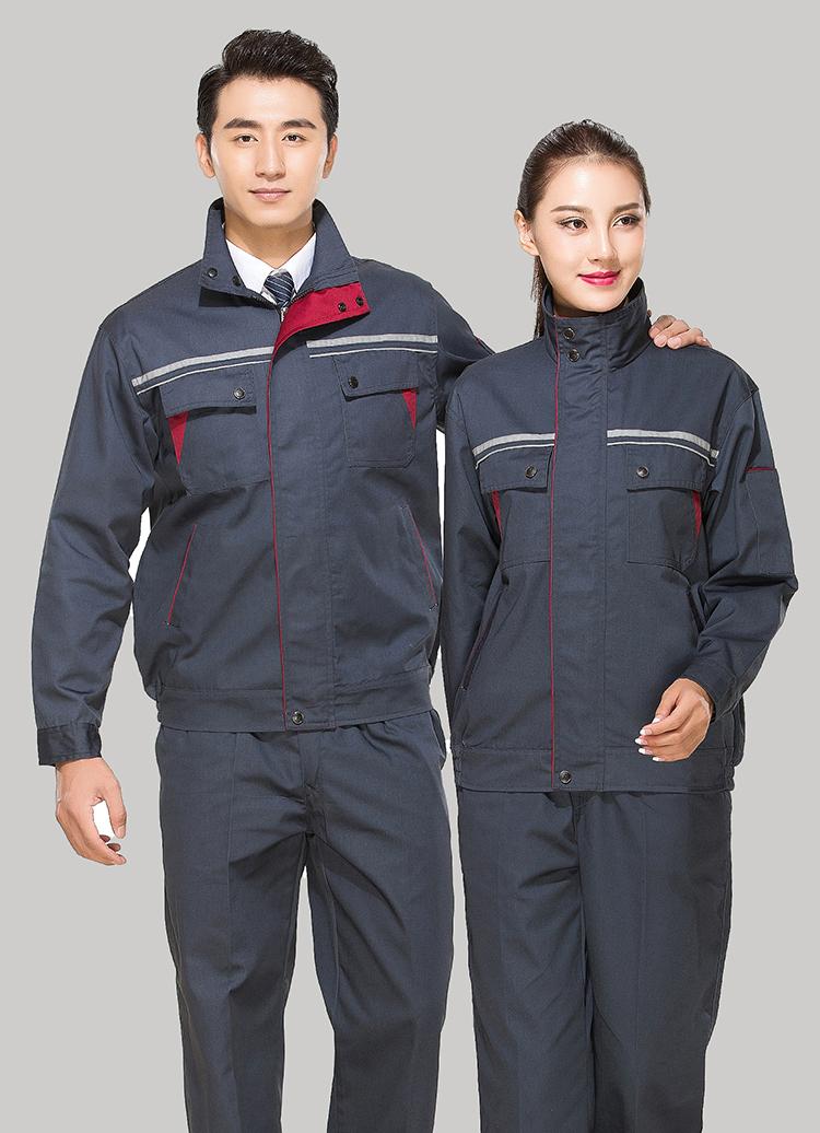 涤棉深灰色立领拼色拉链式反光条乐动体育官网长袖套装GZ-8029