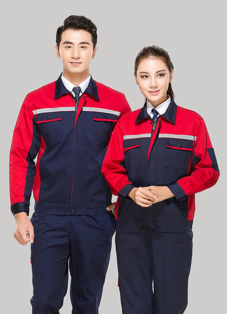 涤棉藏青色色拼红色乐动体育官网套装GZ-DM8012