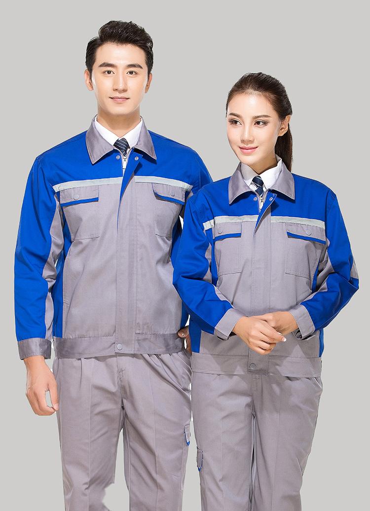 涤棉灰色拼蓝色反光条乐动体育官网套装GZ-DM8013