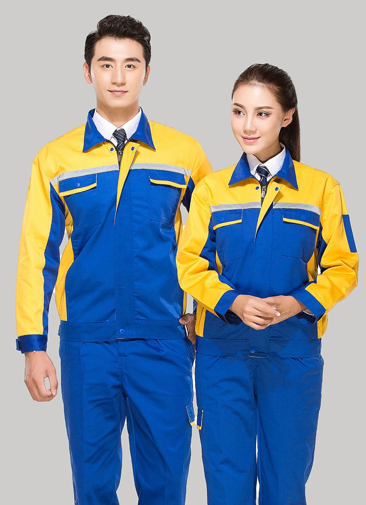 涤棉蓝色拼黄色反光条乐动体育官网长袖套装GZ-DM8014