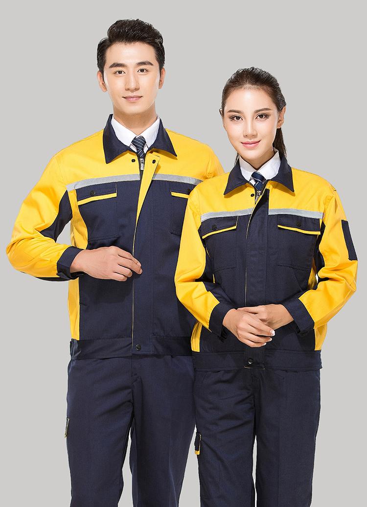 涤棉藏青色拼黄色反光条乐动体育官网长袖套装GZ-DM8015
