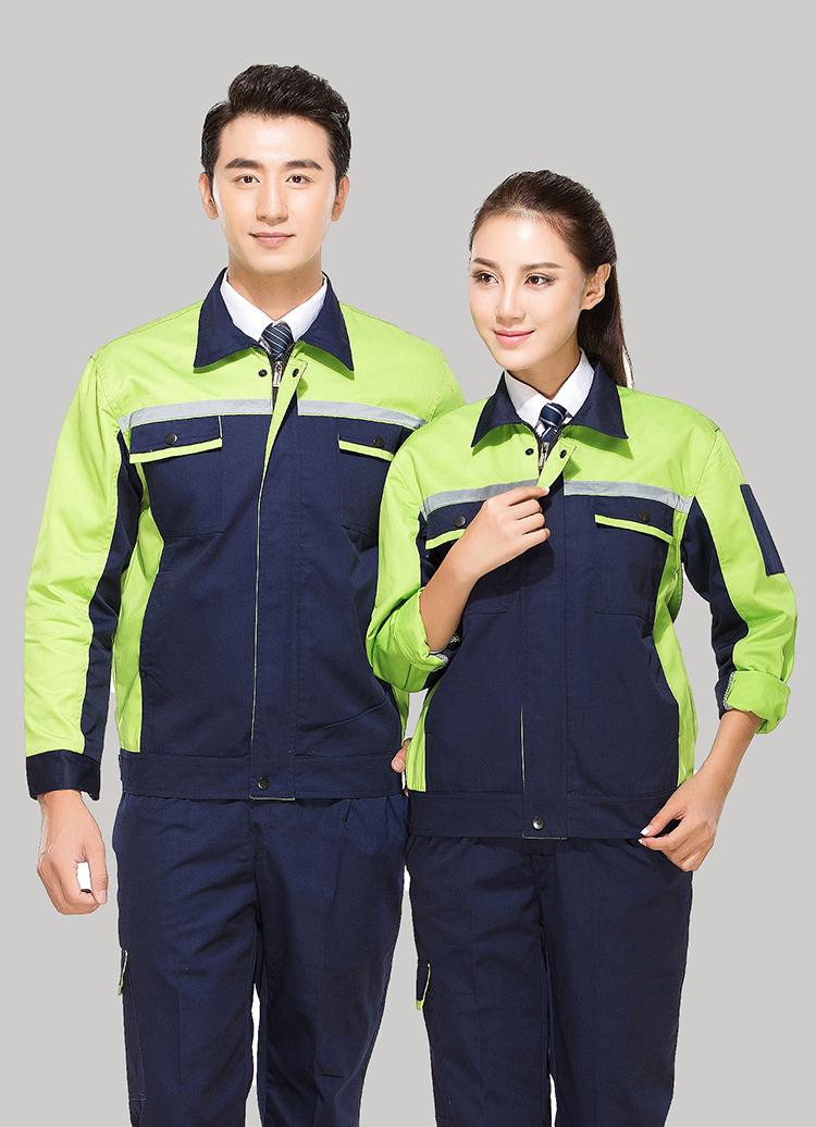 涤棉藏青色拼绿色反光条乐动体育官网长袖套装GZ-DM8016