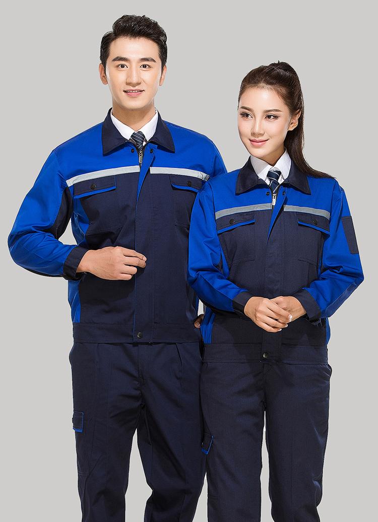 涤棉藏青色拼蓝色反光条乐动体育官网套装GZ-FGT8011