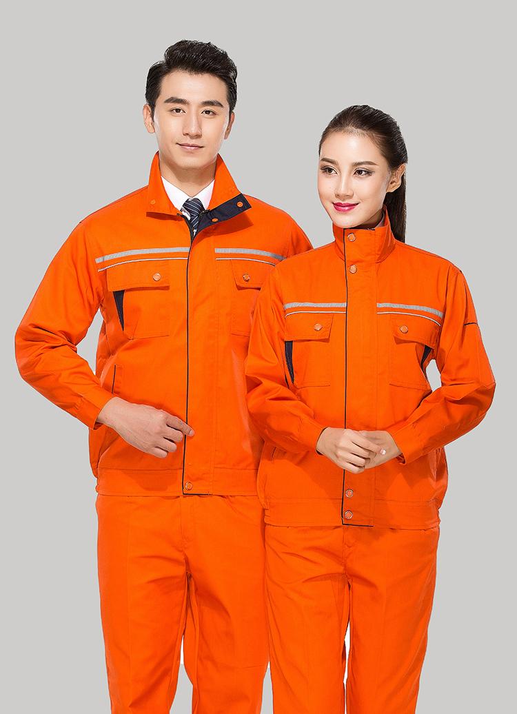 涤棉桔黄色立领拼色拉链式反光条乐动体育官网长袖套装GZ-FGT8024