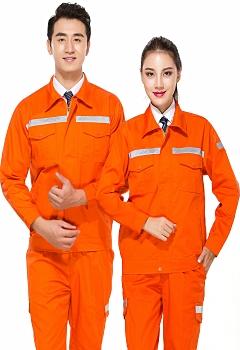 淮南寿县乐动体育官网定做款式橘黄色工程服劳保服GZ-8009