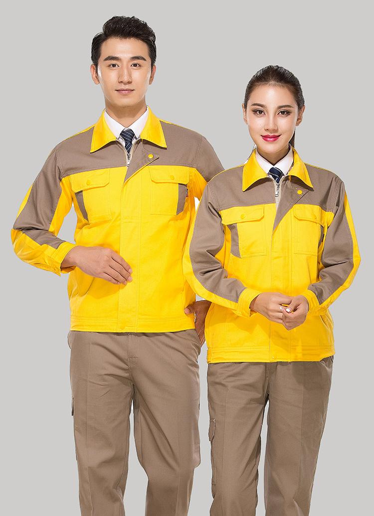 寿县乐动体育官网定做厂家定制工服款式全棉黄色拼灰色套装GZ-8018